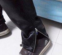 Мужские штаны Slim