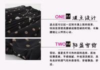 Новая весна лето точка свободные кружево Блузки женские рубашки Топ горошек шифона длинным рукавом для женщин плюс размер m/l/xl/xxl o