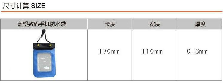 PVC Waterproof bag for smartphone