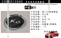 free shipping KIA K2 oil tank cover fuel tank cover car accessories for K2