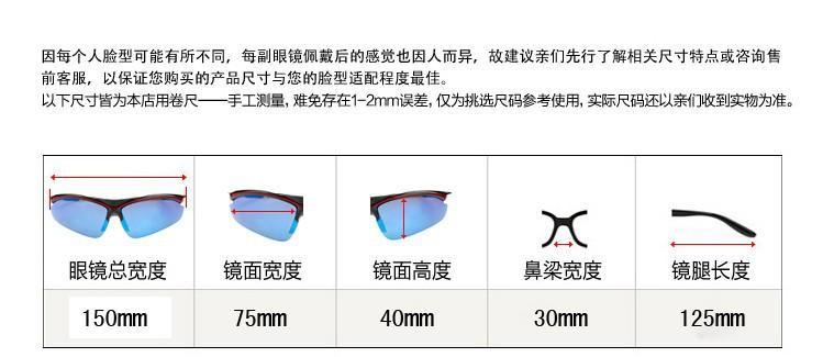 новые очки ts001 topeak спорт, Велоспорт очки велосипедов обеспечения качества товаров, ложь компенсировать десять