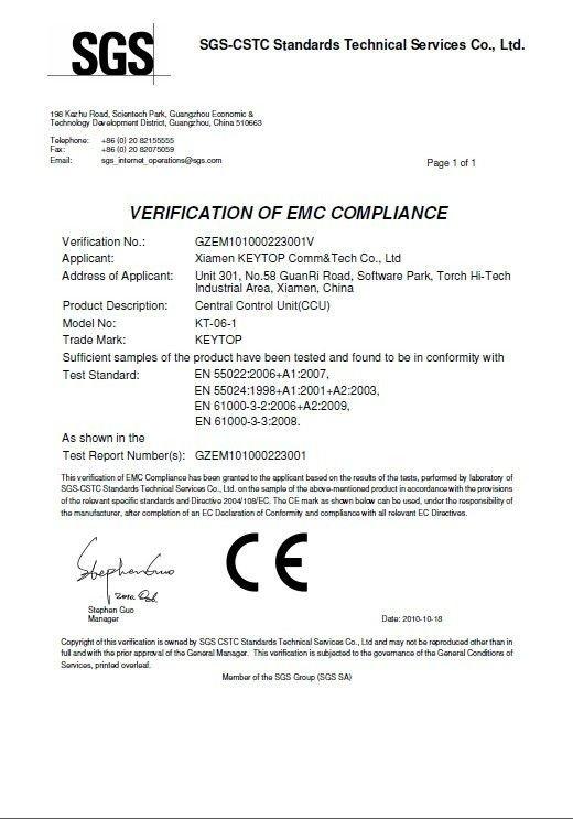 CCU CE.jpg