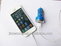 Зарядное устройство Mini COLOR USB CAR Charger Adapter