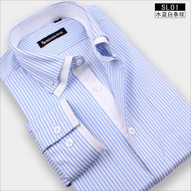 Мода бренда мужской длинный рукав платье рубашка двойным воротником slim fit Мужская платье рубашки бизнес случайный рубашки мужские