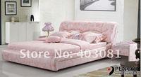 Кровать Pengyi py/6602 py-6602