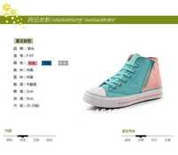 высокое качество рекомендовал стиль школы моды обувь Холст в корейской версии женщин кроссовки новые квартиры платформа