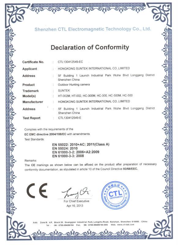 CE(09-04-14-21-17)