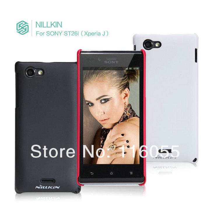Купить Sony Ericsson Xperia