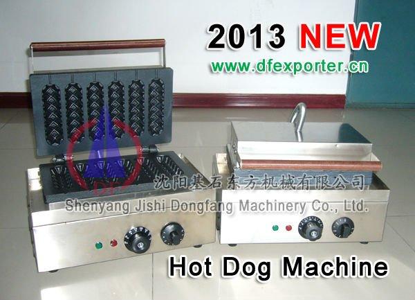 hot dog machine-1.jpg