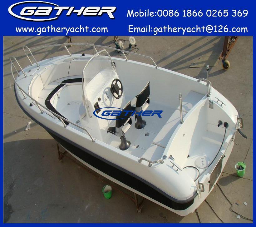 GATHER 5.8M FIBERGLASS CENTER CONSOLE FISHING BOAT GS580A-002.jpg