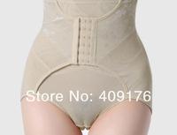 Корректирующие женские шортики ND  ND-635