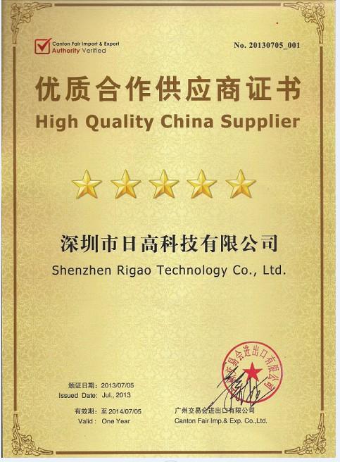manufacture dewalt 18V NI-CD/MH power tool battery