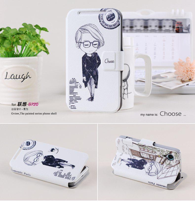 Lenovo s720 чехол печатных произведений флип кожаный чехол для lenovo s720 окрашены печати телефон Аксессуары lenovo 720
