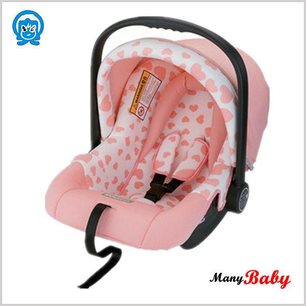 baby doll car seats pink.jpg