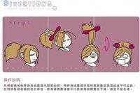 Распрямитель для волос Younglai ! , C32