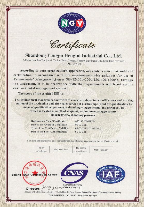 ISO14001EN-150