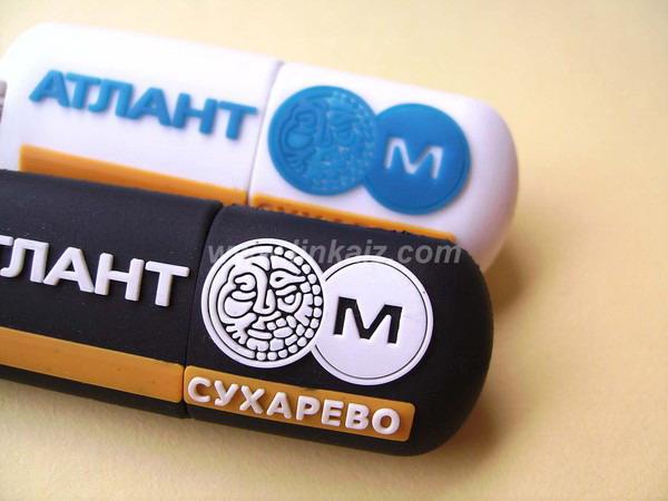usb USB 13128 xjt 01