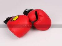 Боксерские перчатки WULONG #W8510 W8510  Blue