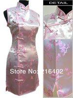 Традиционные китайские платья