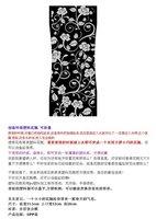 Free shipping+wholesale 25pcs/lot+plastic vase+office flower vase+folding vase