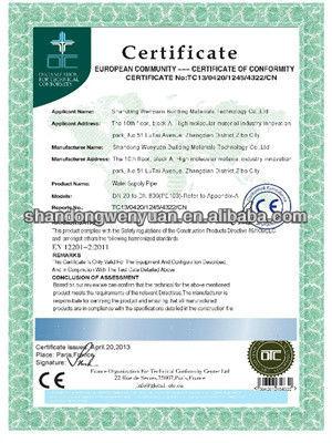 Large Diameter HDPE Pipe