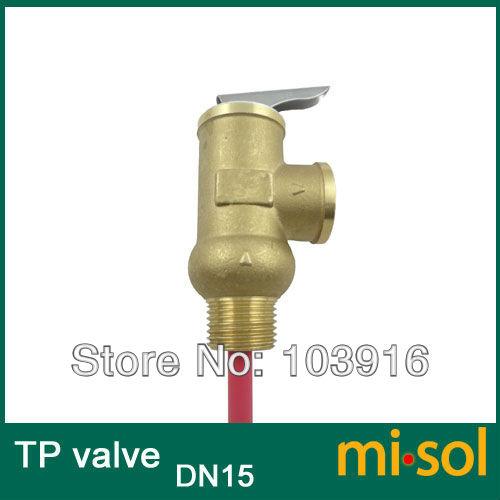 TP-valve-DN15-2
