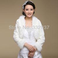 Свадебная накидка Aiqingyuan  1233311450