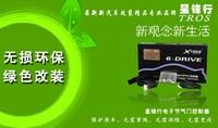двойной основной ультра - тонкий диск электронного привода дроссельной заслонки контроллер, мощный усилитель iii для peugeot 3008 внедорожник для ускорения