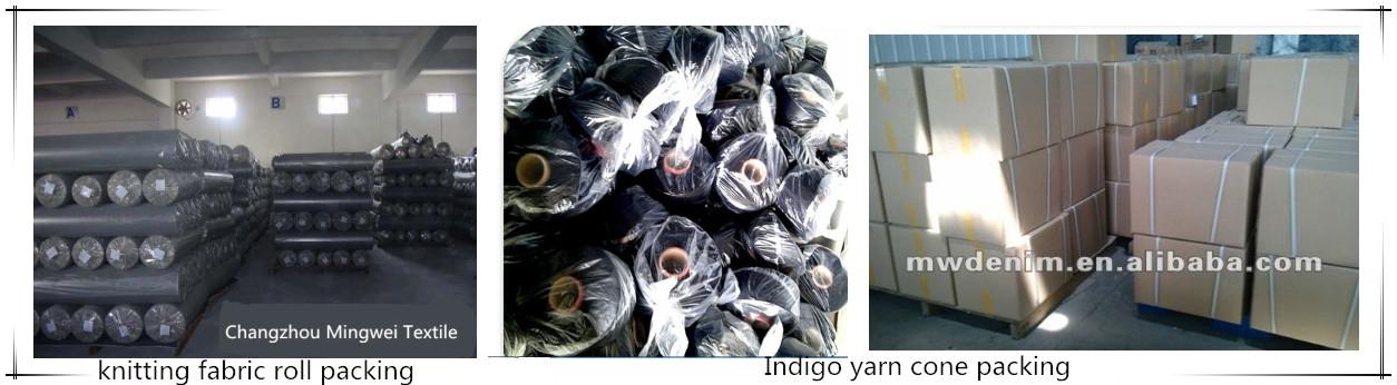 light indigo knit denim/ cotton stretch twill fabric