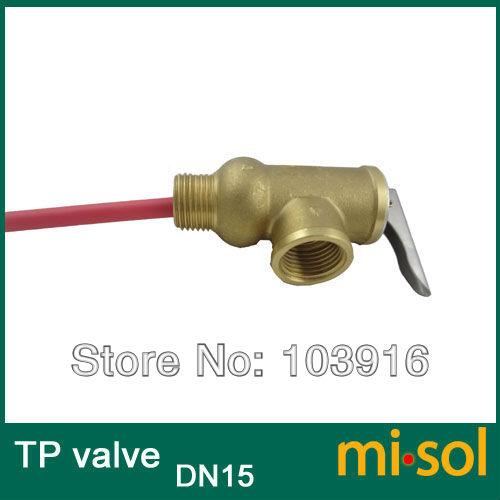 TP-valve-DN15-3