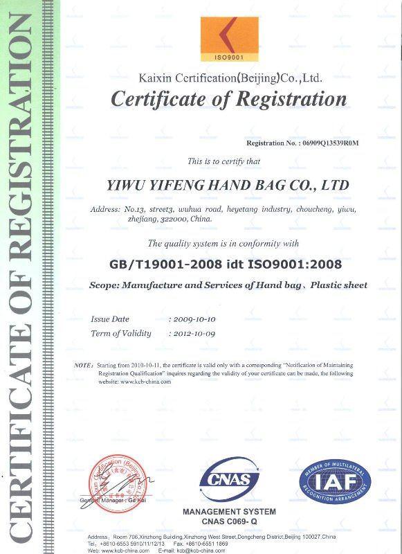 ISO90012.jpg
