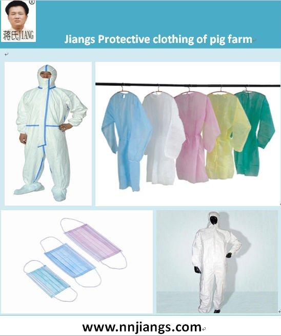 Jiangs Boar Semen Dilution extender,veterinary instruments.
