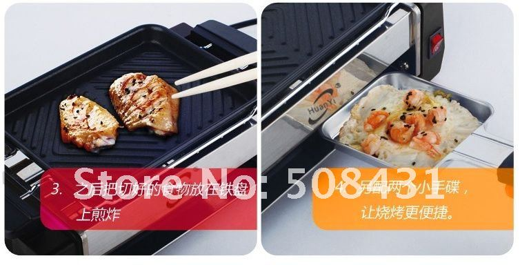 New style 1pcs/lot freeshipping Smokeless newfangled &high quality electric grill bbq/ Barbecue Oven &.grill