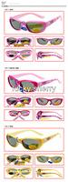 5 шт/много - Детская поляризованные солнцезащитные очки happy baby серии новые ультра-мягкой резины tr9025 очки для детей 7colors