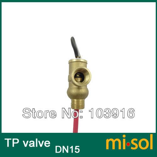 TP-valve-DN15-4