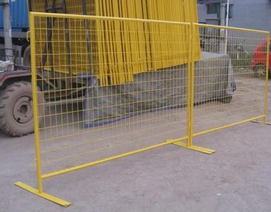 different types of fences supplies