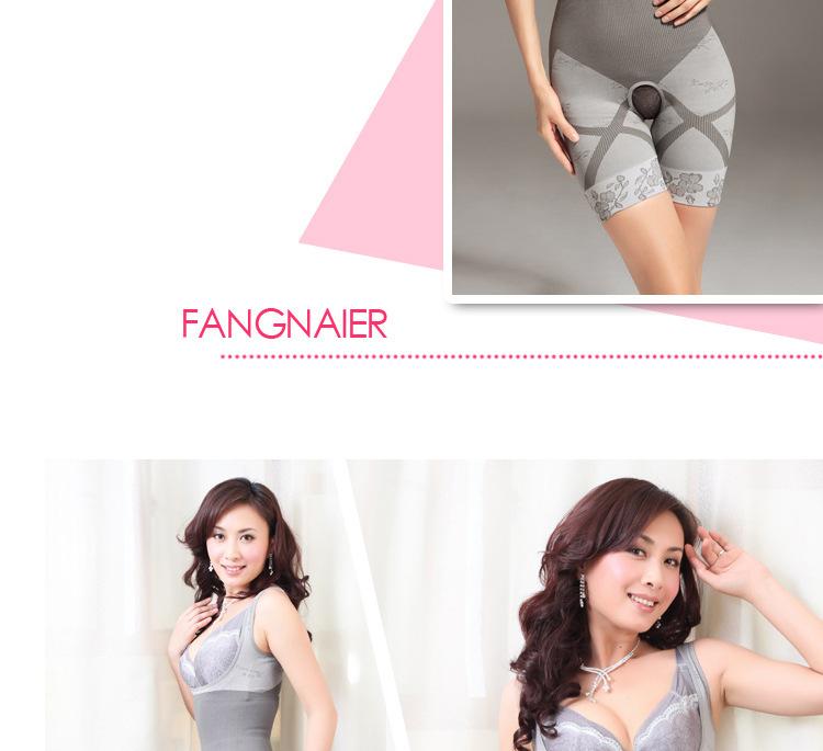 Seamless Underwear Siamese girly 111.jpg
