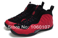New basketball sneakers mens brand name Hardaway Foamposite Galaxy basketball shoes