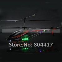 Детский вертолет на радиоуправление UDI U12 3.5channel 3.5CH 2,4 RC