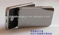 Зарядное устройство Portable 4000mAh power bank hot selling, dual USB output