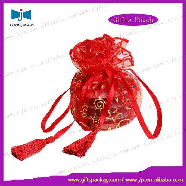 organza gift pouch for weddings
