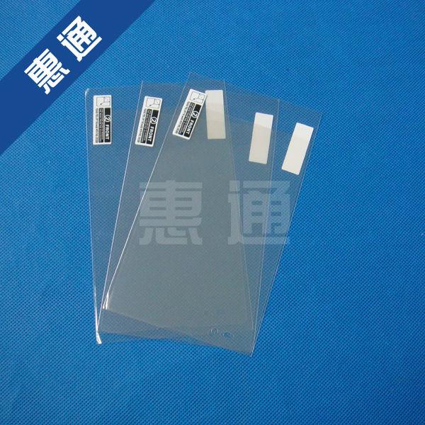LG F100 screen protector