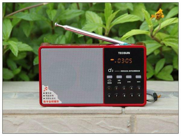 FM Speaker-9