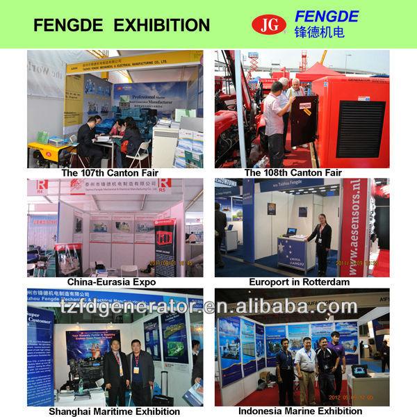 Famous manufacturer Fengde ltd china CE approved diesel generator set for sale