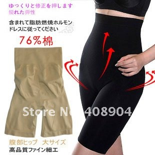 High Waist Thigh Shaper-1.jpg