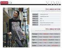 Женское платье upperwear 3011005