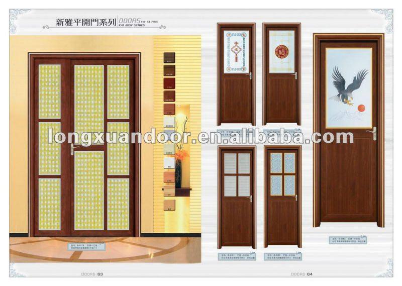 Frosted glass interior doors suppliers for Interior door suppliers