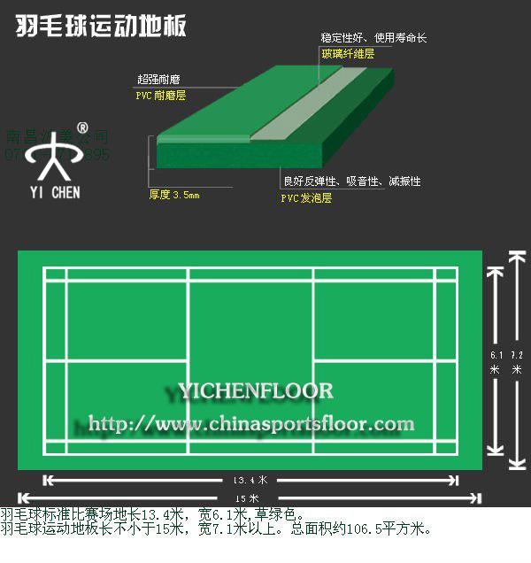Click Sport Pvc Flooring Plastic Flooring