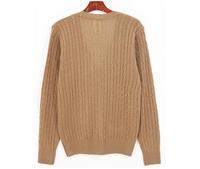 Мужской кардиган men's sweater/cardigan sweaters for man knited sweater MZL013