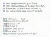Детский стульчик , Kaimax 223A-225